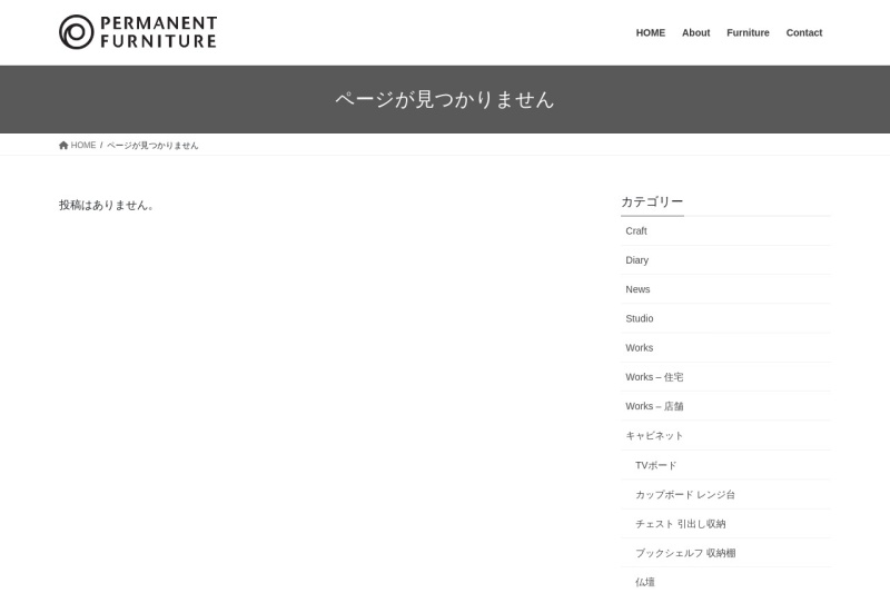 Screenshot of permanent-furniture.com