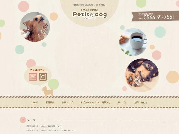 http://petit-dog.com/