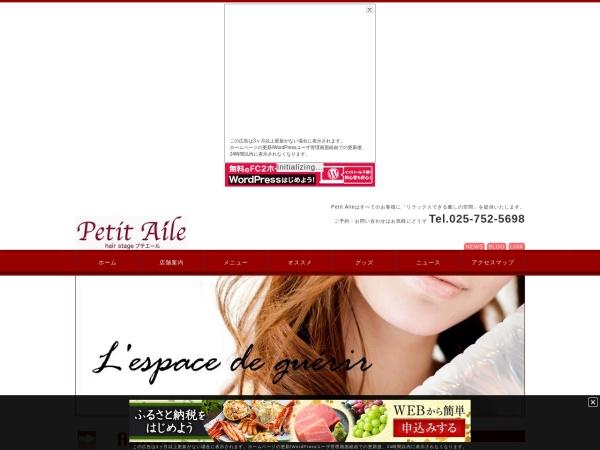 http://petitailes.web.fc2.com/