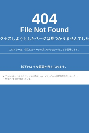 Screenshot of philippinefestival.jp