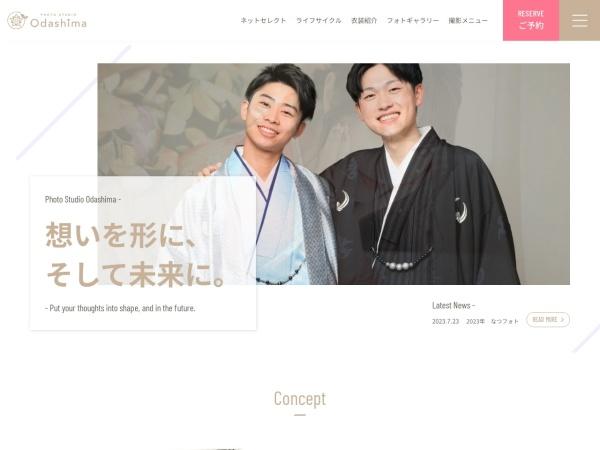 Screenshot of photo-odashima.com