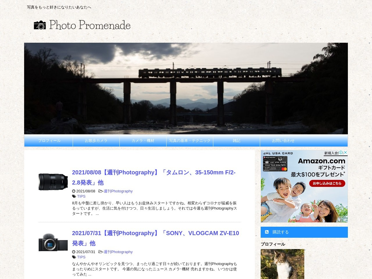http://photo-promenade.com/cinderella-lens/