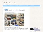 http://photo-promenade.com/design-festa_vol41/