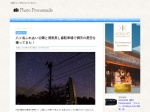 http://photo-promenade.com/yatugatake-kiyosato-starry-heavens2016/