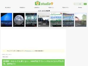 http://photo-studio9.com/diy_drybox/