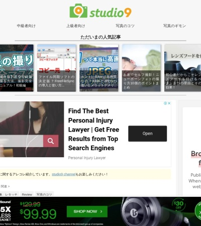 Screenshot of photo-studio9.com