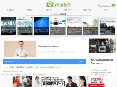 http://photo-studio9.com/lr_mobile_review/