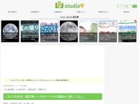 Screenshot of photo-studio9.com