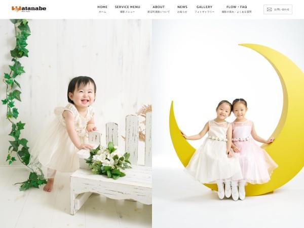 Screenshot of photo-watanabe.com