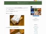 http://photo-yatra.tokyo/blog/archives/5278
