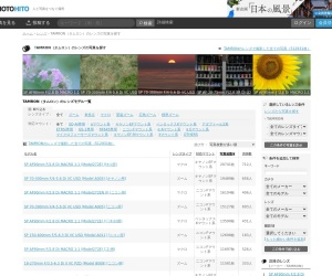 Screenshot of photohito.com