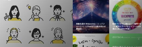 Photoshop VIP