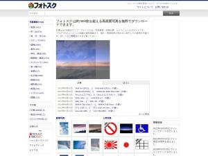 http://photosku.com/