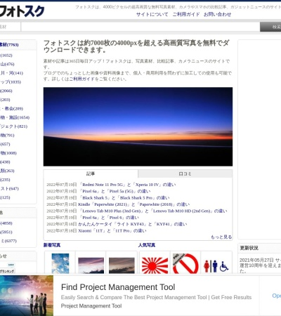 Screenshot of photosku.com