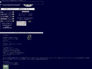 http://piano-tokyo.com/