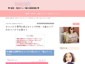 http://pinkdotok.jp/2017/