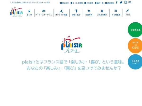 http://plaisir-tanabe.co.jp