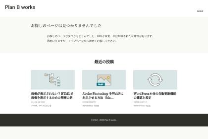 http://planbworks.net/web/illustrator-de-webdesign.html