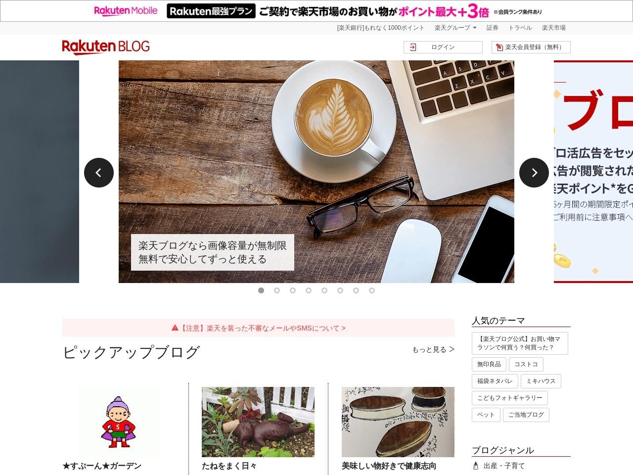 http://plaza.rakuten.co.jp/basuturi/