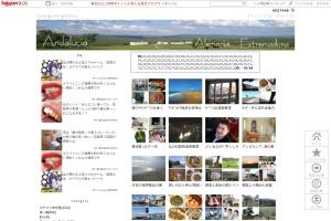 http://plaza.rakuten.co.jp/410islacristina/