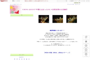 http://plaza.rakuten.co.jp/anan8888/