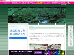 http://plaza.rakuten.co.jp/coloredpencils/diary/201312200000/