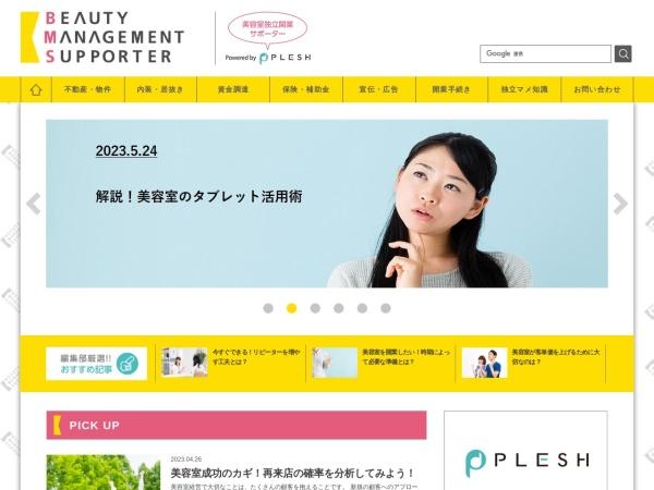 Screenshot of plesh.jp