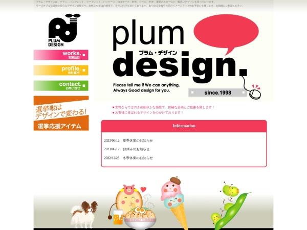 Screenshot of plumdesign1998.com