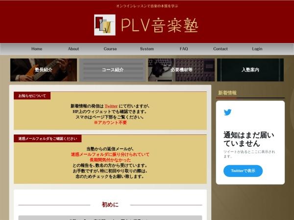 http://plv-music.com/