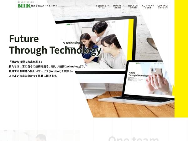 Screenshot of portal.kumamoto-net.ne.jp