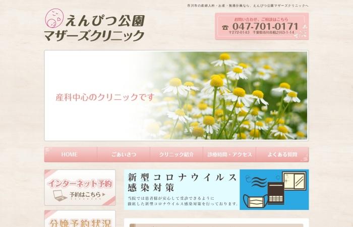 Screenshot of ppmc.jp