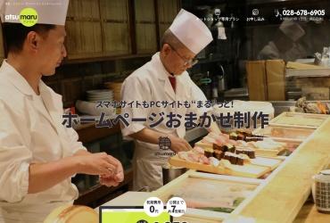 Screenshot of precople.com