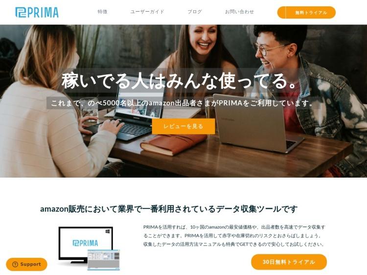http://prima-tool.com/