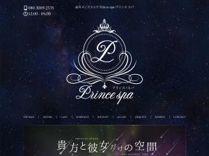 http://prince-spa.com/