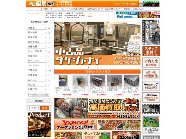Screenshot of pro-chubo.com