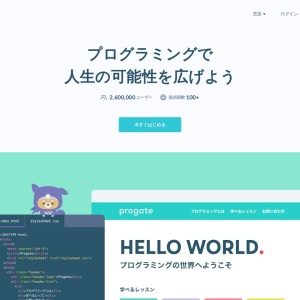 Screenshot of prog-8.com