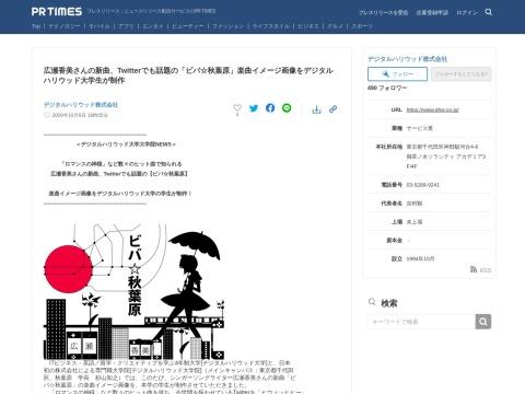 http://prtimes.jp/main/html/rd/p/000000134.000000496.html