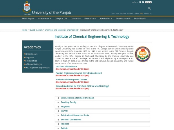 Screenshot of pu.edu.pk