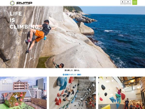 http://pump-climbing.com