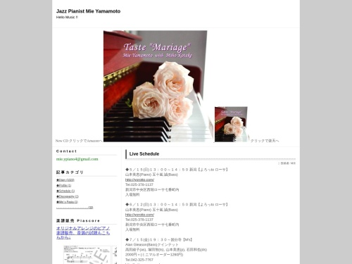 http://purple.ap.teacup.com/mieyamamoto/