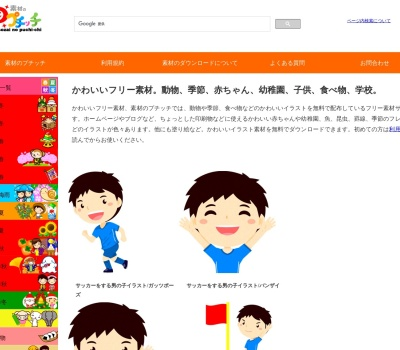 Screenshot of putiya.com