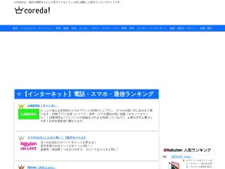海外WiFiエクスモバイル