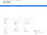 楽器買取ネット