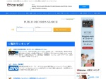 http://px.a8.net/svt/ejp?a8mat=2NBS0R+4A7B8A+39EO+BW8O2&asid=a14041605586&a8ejpredirect=https%3A%2F%2Fwww.tripadvisor.jp%2FHotelReview-g2307943-d6651246-Reviews-BlueemPyramid/emYogaemMeditation/emCentre-ArambolemGoa.html