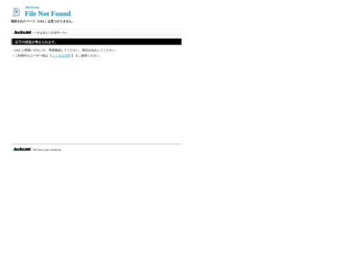 Screenshot of q-month.jp