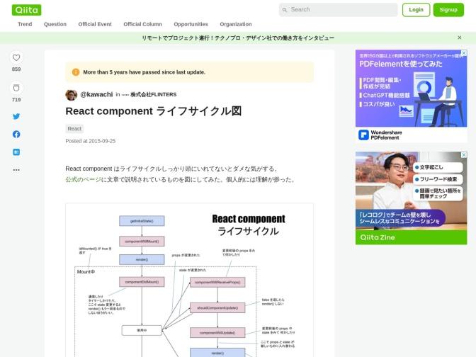 http://qiita.com/kawachi/items/092bfc281f88e3a6e456