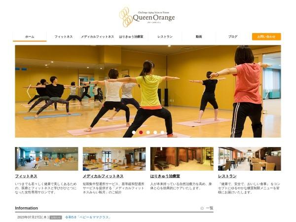 Screenshot of qo.eijukai.jp
