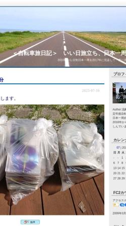 http://qproadvance.blog53.fc2.com/