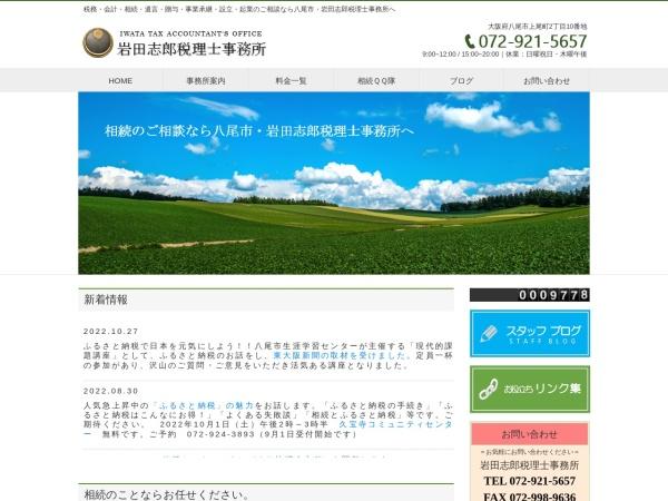 Screenshot of qq-tai.net