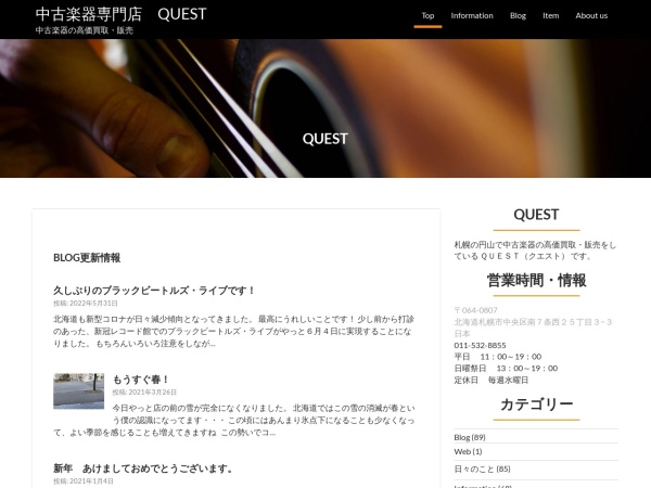 Screenshot of quest.cx